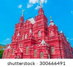 the state historical museum of... | Shutterstock . vector #300666491