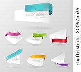 white realistic paper banner... | Shutterstock .eps vector #300675569