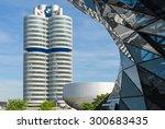 munich  germany   september 28  ... | Shutterstock . vector #300683435