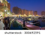 Stock photo doha qatar july the pearl qatar on july in doha is an artificial island with a 300692591