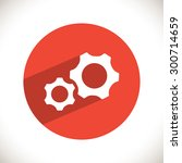 gears icon. one of set web icons