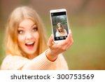 technology internet and... | Shutterstock . vector #300753569