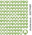 set of internet glass buttons... | Shutterstock .eps vector #30079489