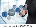 concept  teamwork  resources. | Shutterstock . vector #300828914