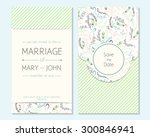 wedding invitation  thank you... | Shutterstock .eps vector #300846941