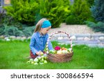 little girl with great autumn... | Shutterstock . vector #300866594