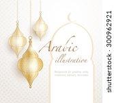 vector arabic illustration with ... | Shutterstock .eps vector #300962921