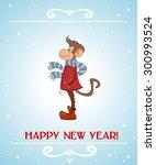 handdraw stylish hipster monkey symbol new stock vector royalty free 300993524 shutterstock