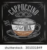 poster coffee cappuccino in... | Shutterstock .eps vector #301031849