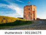 Tower Of Gediminas  Gedimino ...