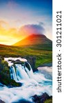 Sunset Waterfall Amazing Nature Landscape - Fine Art prints