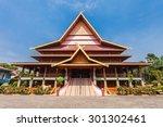 Riau Pavilion Inside Taman Min...