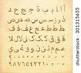 complete set of arabic alphabet ... | Shutterstock .eps vector #301315655