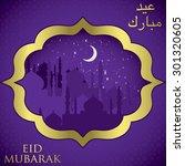 'eid mubarak'  blessed eid ... | Shutterstock .eps vector #301320605