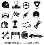 car race icons set | Shutterstock .eps vector #301352591