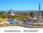 park guell by architect antoni... | Shutterstock . vector #301366367