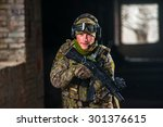 airsoft soldier with a rifle... | Shutterstock . vector #301376615