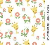 cute giraffe pattern | Shutterstock .eps vector #301456481