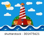 vector illustration of... | Shutterstock .eps vector #301475621