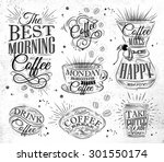 set of coffee signs with... | Shutterstock .eps vector #301550174