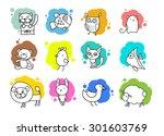 Set Of Small Cute Animals