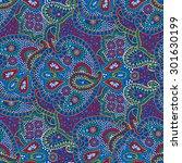 vector seamless bright color... | Shutterstock .eps vector #301630199