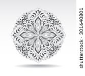 Vector Decorative Monochrome...