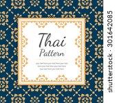 thai pattern  background | Shutterstock .eps vector #301642085