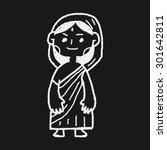 indian woman doodle | Shutterstock . vector #301642811