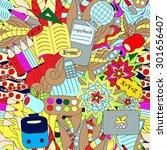 seamless school pattern.... | Shutterstock .eps vector #301656407