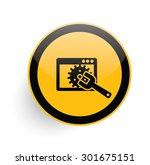 repair icon design on yellow...