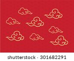 chinese cloud traditional... | Shutterstock .eps vector #301682291