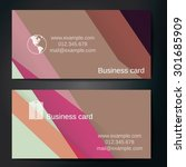 stylish business cards with... | Shutterstock .eps vector #301685909