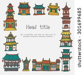 vector colorful asian houses... | Shutterstock .eps vector #301699685