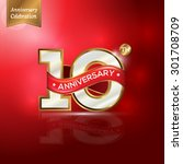 10 years anniversary gold | Shutterstock .eps vector #301708709