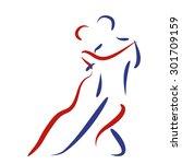 Dancing Couple Logo. Argentine...