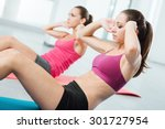 young fit women at the gym... | Shutterstock . vector #301727954