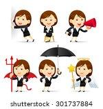 vector illustration   beauty... | Shutterstock .eps vector #301737884