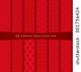 traditional chinese pattern pack | Shutterstock .eps vector #301756424