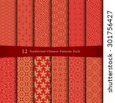 traditional chinese pattern pack | Shutterstock .eps vector #301756427