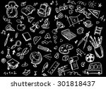 chalk back to school background | Shutterstock . vector #301818437