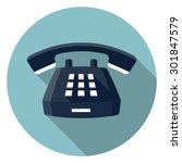 desk phone icon | Shutterstock .eps vector #301847579