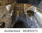 akhtala  armenia   july 19 ... | Shutterstock . vector #301852271