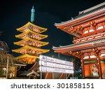tokyo  japan   march 21 ... | Shutterstock . vector #301858151