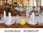 cafe interior with the served... | Shutterstock . vector #301863149