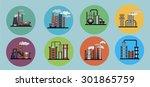 industrial building factory... | Shutterstock .eps vector #301865759