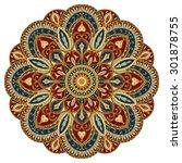Ornate  Eastern Mandala With...