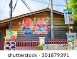 "Small photo of Penang,Malaysia - July 17,2015 : ""Amah & Asoon"" mural street art by Simon Tan which is located at Chew Jetty in Penang Malaysia."