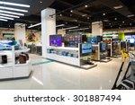 shenzhen  china   january 19 ... | Shutterstock . vector #301887494