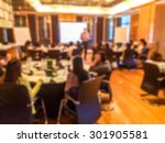 blur of training course in the... | Shutterstock . vector #301905581